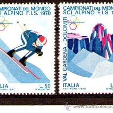 Sellos: LOTE - SELLOS NUEVOS ITALIA / DEPORTES (AHORRA GASTOS COMPRANDO MAS SELLO. Lote 23504240