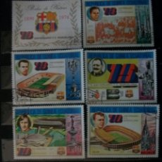 Sellos: SELLOS CONMEMORATIVOS 75 ANIVERSARIO FUTBOL CLUB BARCELONA BARÇA SERIE COMPLETA CRUYFF. Lote 26978798