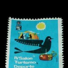Sellos: SELLO ORIGINAL IV SALÓN TURISMO Y DEPORTE EN BARCELONA 18 ABRIL AL 2 MAYO 1963. Lote 26020717