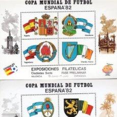 Sellos: FUTBOL - COPA MUNDIAL 82 - ESPAÑA - EXP. FILATELICAS - 8 HB RECUERDO - VER FOTO - SEDES /SELECCIONES. Lote 26343861