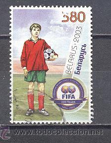 BIELORRUSIA,1994, DEPORTES-USADO (Sellos - Temáticas - Deportes)