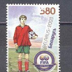 Selos: BIELORRUSIA,1994, DEPORTES-USADO. Lote 26446920