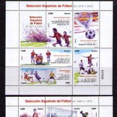 Sellos: ESPAÑA 2011 - SELECCION ESPAÑOLA DE FUTBOL - 2 BLOCKS - EDIFIL Nº 4665-4666. Lote 221864145
