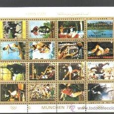 Sellos: HOJA BLOQUE 16 SELLOS - AJMAN STATE - MUNCHEN 72 - CON MATASELLOS DE FAVOR.. Lote 29062565