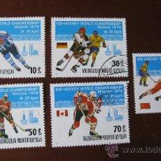 Sellos: MONGOLIA 1979, MUNDIAL DE HOCKEY HIELO, MOSCU 1979. Lote 29101803