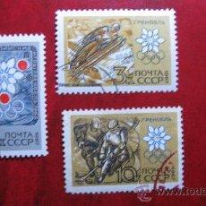 Sellos: 1967 RUSIA, JUEGOS DE INVIERNO DE GRENOBLE, YVERT 3273/5. Lote 30037975