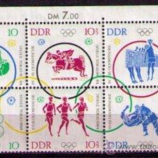 Selos: ALEMANIA ORIENTAL 1964 DDR - JJOO DE TOKIO - NATACION HIPICA HANDBALL CICLISMO JUDO - YVERT 742-747*. Lote 30378498