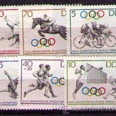 Selos: ALEMANIA ORIENTAL 1964 DDR - JJOO DE TOKIO - NATACION HIPICA HANDBALL CICLISMO JUDO - YVERT 736-41. Lote 30378622