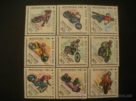 MONGOLIA 1981 IVERT 1097/105 *** MOTOCICLISMO - DEPORTES - MOTOS (Sellos - Temáticas - Deportes)