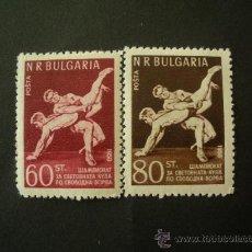 Sellos: BULGARIA 1958 IVERT 930/1 * CAMPEONATO DEL MUNDO DE LUCHA LIBRE - DEPORTES. Lote 33408041