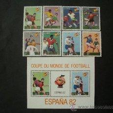 Sellos: ZAIRE 1981 IVERT 1043/50 Y HB 25 *** CAMPEONATO DEL MUNDO DE FUTBOL - ESPAÑA-82 - DEPORTES . Lote 33408589