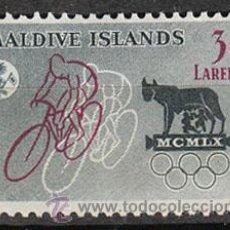 Sellos: MALDIVAS, CICLISMO (JUEGOS OLIMPICOS DE ROMA), NUEVO ***. Lote 33446637
