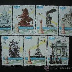 Sellos: CAMBOYA 1990 IVERT 961/7 *** CAMPEONATO DEL MUNDO DE AJEDREZ EN PARIS - DEPORTES. Lote 33449870