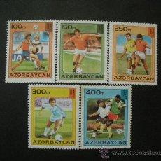 Sellos: AZERBAIJAN 1995 IVERT 242A/E *** CAMPEONATO DEL MUNDO DE FUTBOL EN FRANCIA - DEPORTES. Lote 34154825