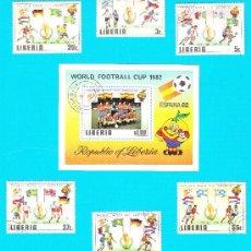 Sellos: COLECCION COPA MUNDIAL DE FUTBOL ESPAÑA 82, LIBERIA WORLD FOOTBALL CUP 1982, SERIE COMPLETA. Lote 34450855