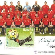 Sellos: ESPAÑA - CAMPEONES DE FUTBOL EUROPEO 2008 HB NUEVA. Lote 35048098