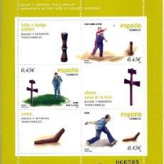 Sellos: ESPAÑA - DEPORTES TRADICIONALES (II) 2008 HB NUEVA. Lote 35048117
