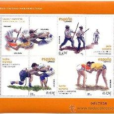 Sellos: ESPAÑA - DEPORTES TRADICIONALES (III) 2008 HB NUEVA. Lote 35048130