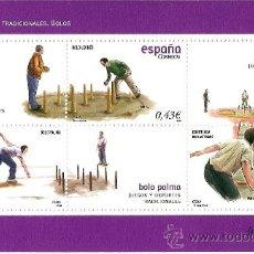 Sellos: ESPAÑA - DEPORTES TRADICIONALES (I) 2008 HB NUEVA. Lote 35048156