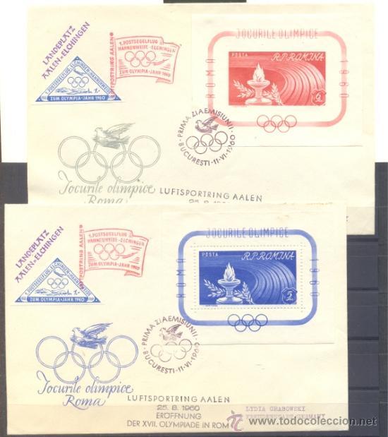 1960.- RUMANIA A ALEMANIA (Sellos - Temáticas - Deportes)