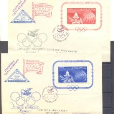 Sellos: 1960.- RUMANIA A ALEMANIA. Lote 36252107