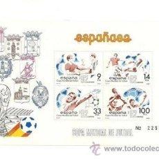 Sellos: HOJA CON 4 SELLOS COPA MUNDIAL DE FUTBOL - ESPAÑA 82 Nº 2237301. Lote 36597021