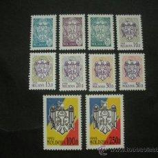 Sellos: MOLDAVIA 1993 IVERT 57/66 *** SERIE BÁSICA - ESCUDOS DE ESTADO. Lote 37202782