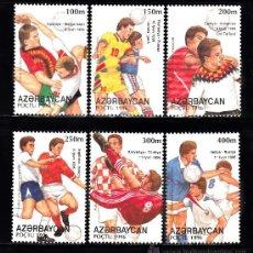 Sellos: AZERBAIJAN 301/06** - AÑO 1996 - CAMPEONATO DE EUROPA DE FÚTBOL DE GRAN BRETAÑA. Lote 38210459