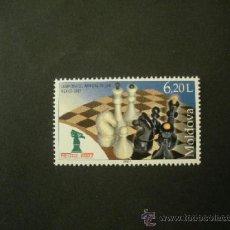 Sellos: MOLDAVIA 2007 IVERT 523 *** CAMPEONATO DEL MUNDO DE AJEDREZ EN MEXICO - DEPORTES. Lote 38398450