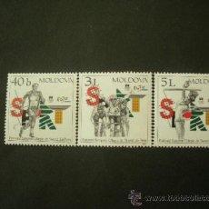 Sellos: MOLDAVIA 2003 IVERT 404/6 *** FESTIVAL OLIMPICO EUROPEO POR LA JUVENTUD EN PARIS - DEPORTES. Lote 38398469