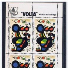 Francobolli: HOJITA NUEVA* 60 VOLTA CICLISTA A CATALUNYA 1980. Lote 38529515
