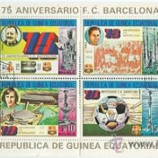 Sellos: HB 75 ANIV. F.C. BARCELONA. REP. GUINEA ECUATORIAL. Lote 219194827