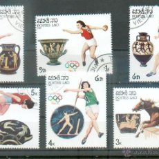 Sellos: OLIMPIADAS - BONITA SERIE DE LAOS. Lote 40056786