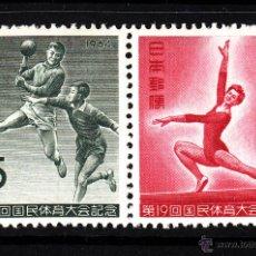 Timbres: JAPÓN 774/75** - AÑO 1964 - JUEGOS DEPORTIVOS NACIONALES - BALONMANO - GIMNASIA . Lote 40930188