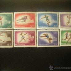 Sellos: HUNGRIA 1966 IVERT 1852/9 *** CAMPEONATOS DE EUROPA DE ATLETISMO - DEPORTES. Lote 40959012