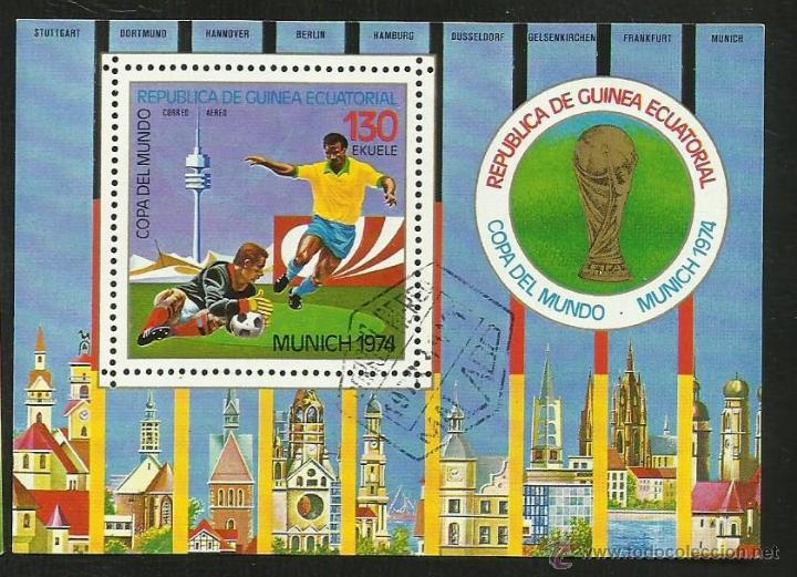 GUINEA ECUATORIAL HOJA BLOQUE MUNDIAL DE FUTBOL ALEMANIA 1974 - CIUDADES SEDES (Sellos - Temáticas - Deportes)
