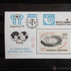 Sellos: ARGENTINA. HB 19 COPA MUNDIAL FÚTBOL: ARGENTINA'78**. ARGENTINA CAMPEÓN. 1978. SELLOS NUEVOS Y NUMER. Lote 41613686