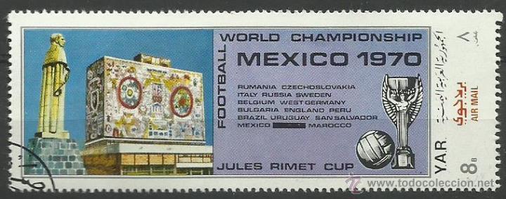 YEMEN 1970 SELLO CONMEMORATIVO DEL MUNDIAL DE FUTBOL MEXICO 1970 - COPA JULES RIMET - FIFA (Sellos - Temáticas - Deportes)
