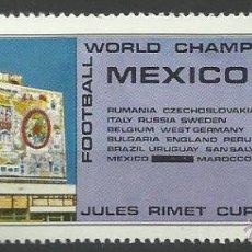 Sellos: YEMEN 1970 SELLO CONMEMORATIVO DEL MUNDIAL DE FUTBOL MEXICO 1970 - COPA JULES RIMET - FIFA. Lote 41795902