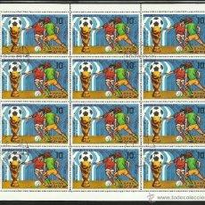 Sellos: COREA 1978 HOJA BLOQUE DE SELLOS ARGENTINA CAMPEON MUNDIAL DE FUTBOL ARGENTINA 78- KEMPES GOLEADOR. Lote 42360944