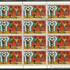 Sellos: COREA 1978 HOJA BLOQUE DE SELLOS HOLANDA SUBCAMPEON DEL MUNDIAL DE FUTBOL ARGENTINA 78 - FIFA. Lote 42360983