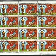 Sellos: COREA 1978 HOJA BLOQUE DE SELLOS BRASIL TERCER PUESTO DEL MUNDIAL DE FUTBOL ARGENTINA 78 - FIFA. Lote 42361085