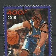 Sellos: CONGO 2010 SELLO DEL JUGADOR DE BALONCESTO CHRIS PAUL - BASKETBALL- NBA. Lote 42492560
