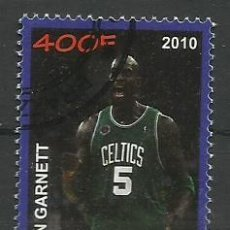 Sellos: CONGO 2010 SELLO DEL JUGADOR DE BALONCESTO KEVIN GARNETT - BASKETBALL- NBA. Lote 42492695
