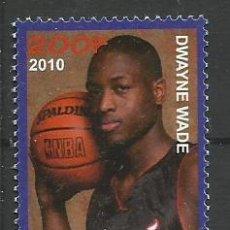 Sellos: CONGO 2010 SELLO DEL JUGADOR DE BALONCESTO DWAYNE WADE - BASKETBALL- NBA. Lote 42492720