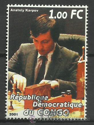 CONGO 2001 SELLOS DEL CAMPEON Y MAESTRO DE AJEDREZ ANATOLY KARPOV- CHESS (Sellos - Temáticas - Deportes)