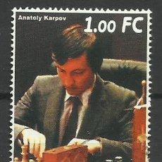 Sellos: CONGO 2001 SELLOS DEL CAMPEON Y MAESTRO DE AJEDREZ ANATOLY KARPOV- CHESS. Lote 42493397