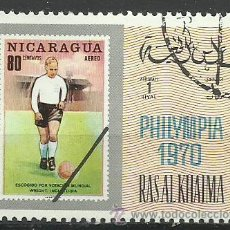 Sellos: RASALKHAIMA 1970 SELLO CONMEMORATIVO DE LA EXPOSICION FILATELICA- PHILYMPIA 1970- WRIGHT INGLATERRA. Lote 42608948