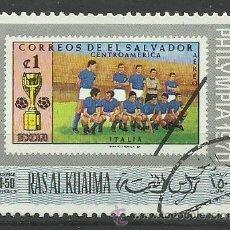 Sellos: RASALKHAIMA SELLOS DEL MUNDIAL DE FUTBOL MEXICO 1970 - FIFA - SELECCION ITALIA- COPA JULES RIMET. Lote 42609338