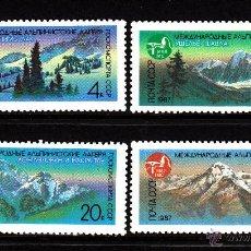 Francobolli: RUSIA 5383/86** - AÑO 1987 - DEPORTES DE MONTAÑA - ALPINISMO - PAISAJES ALPINOS. Lote 114957474